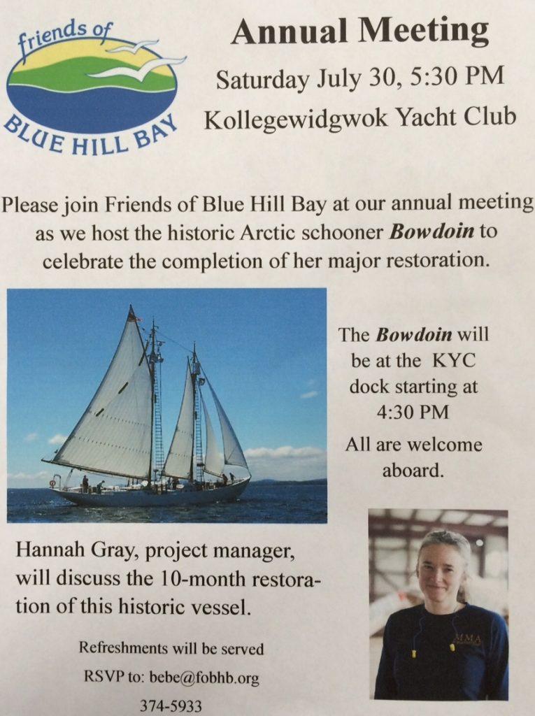 schooner bowdoin at KYC